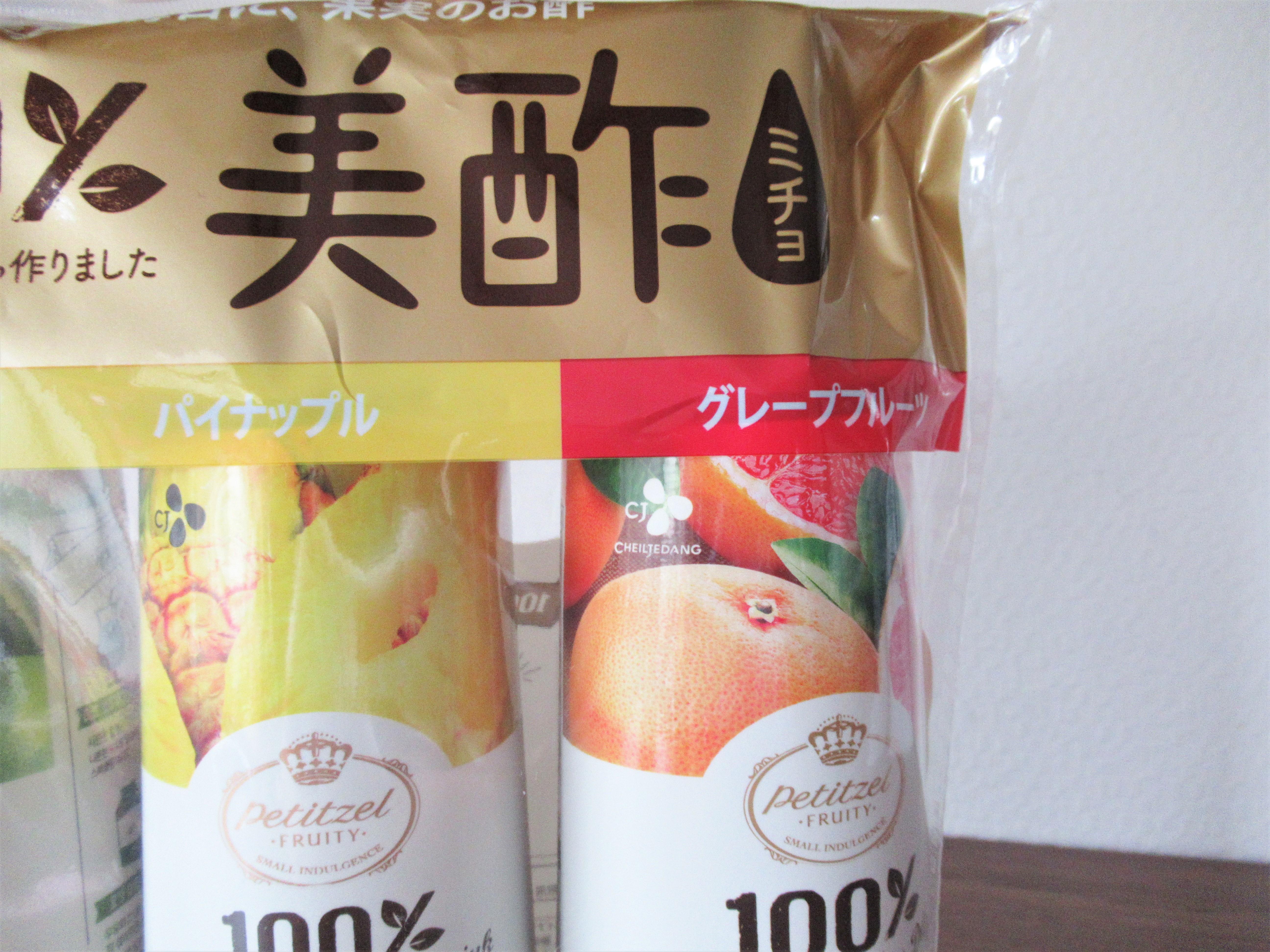 【美酢】ミチョは何味が飲みやすい?オススメのフレーバーはこれ!|ラク家事ブログ