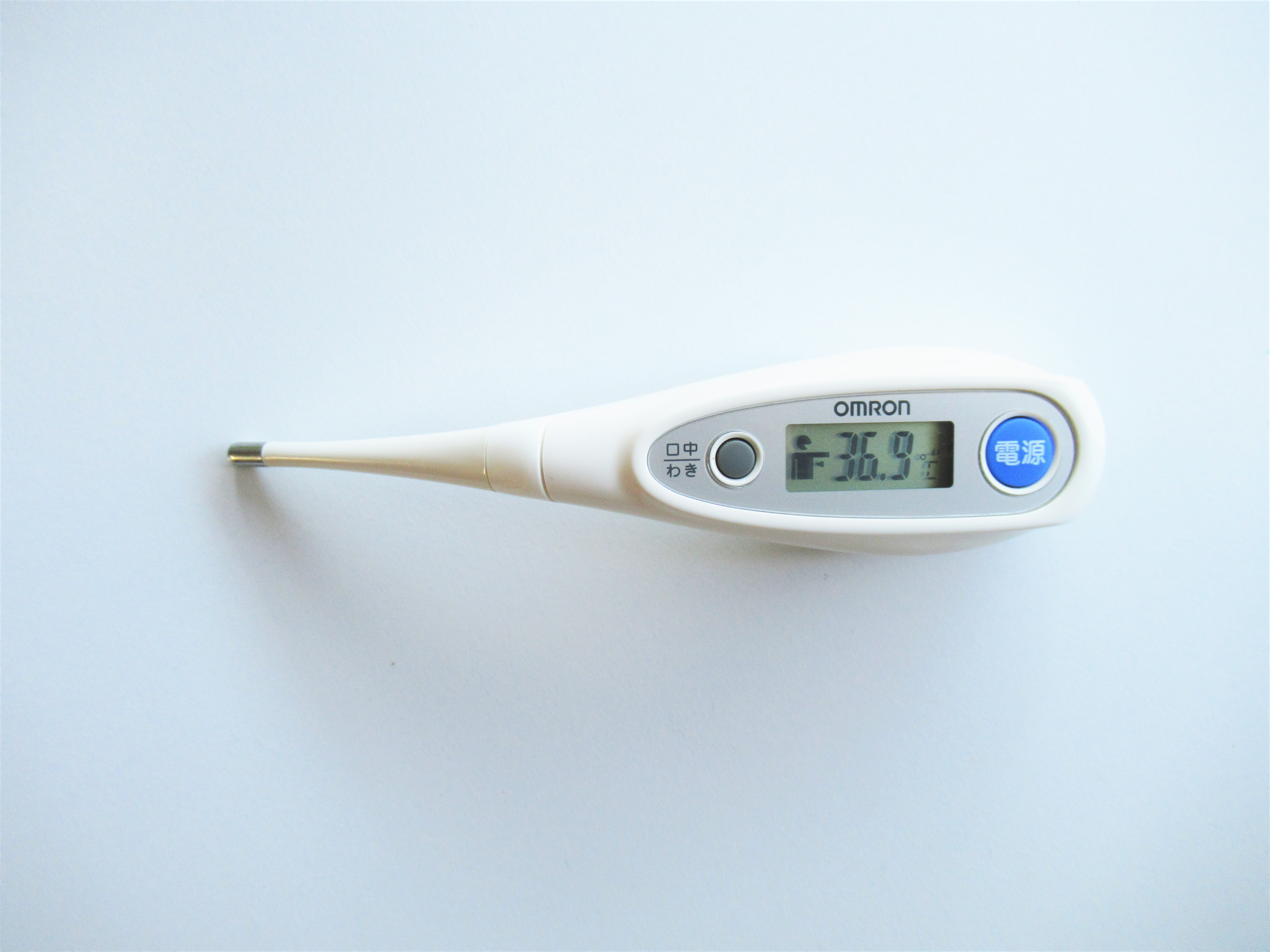 【布ナプキンの始め方】使い捨てナプキンをやめたら基礎体温が上がった!健康にオススメ|ラク家事ブログ