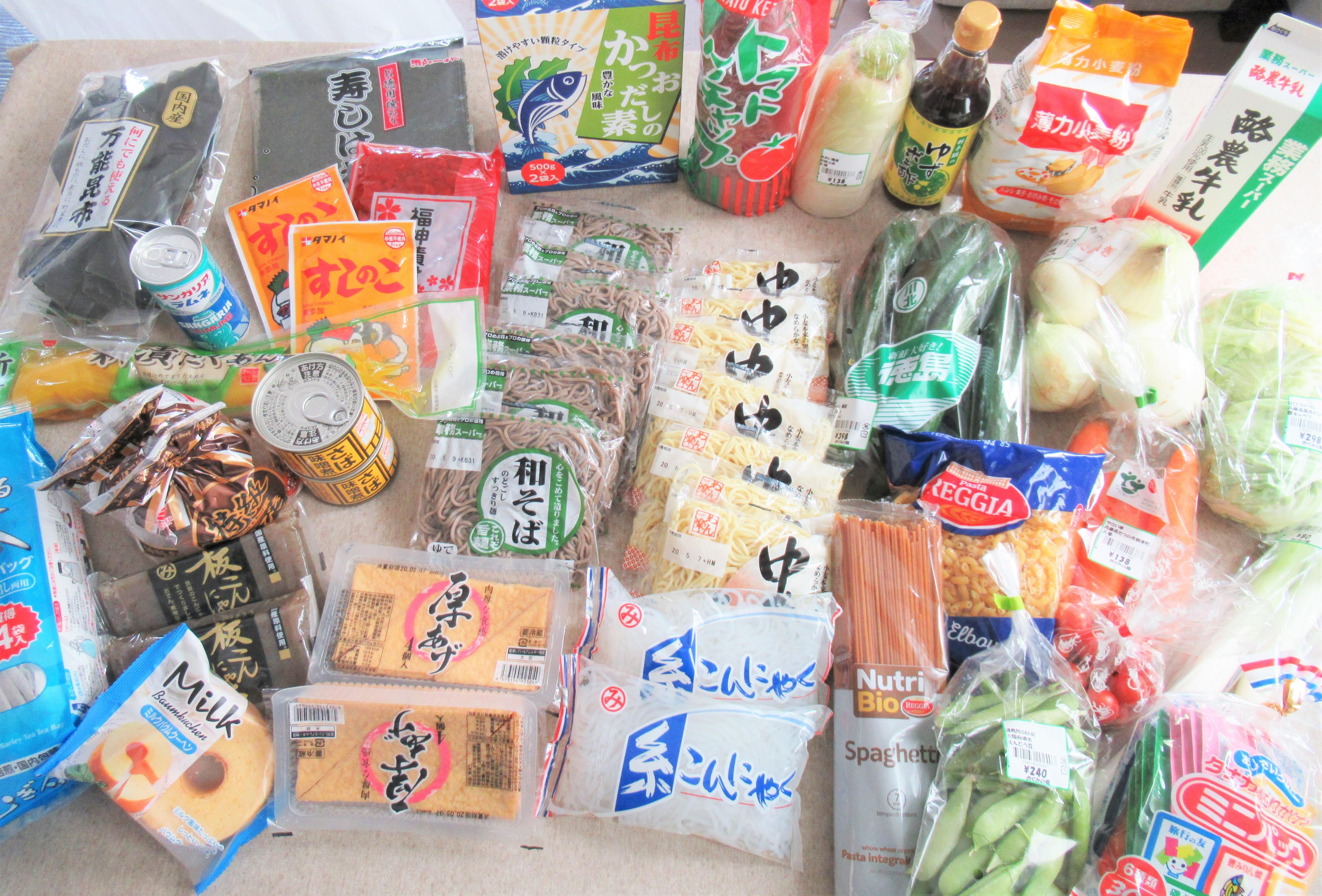 業務スーパーで買ってよかったオススメ商品7選|業務スーパーでゆるっと節約