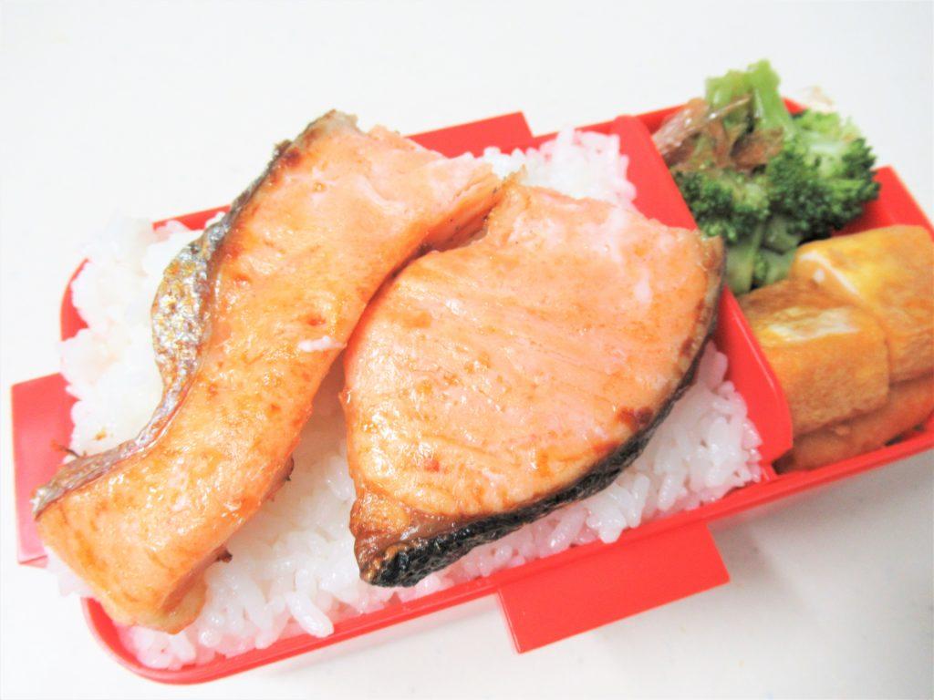 業務スーパー 冷凍 魚 塩麹 チリ銀 美味しい オススメ 便利