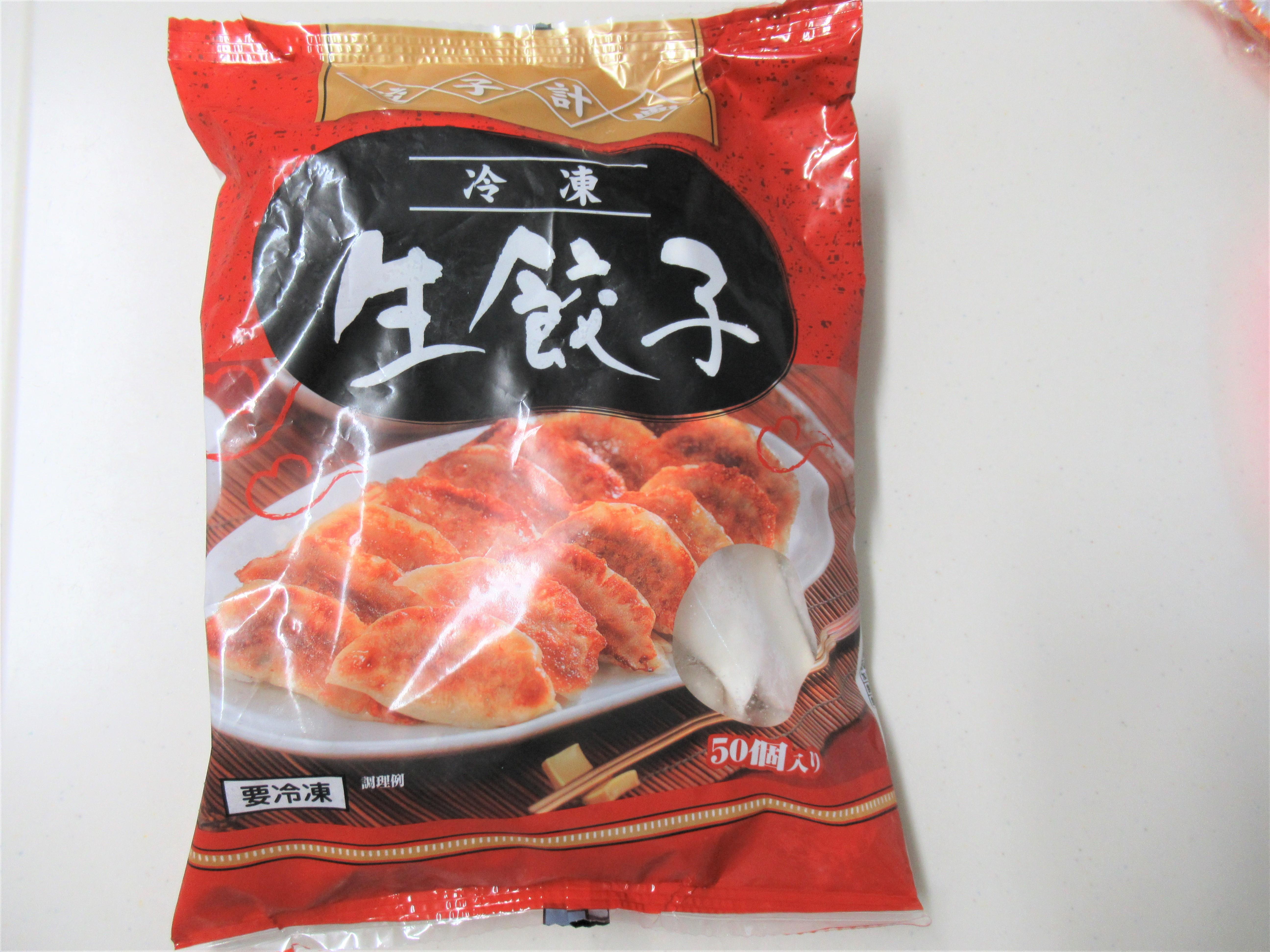 コストコ「餃子計画」冷凍餃子は美味しい?値段と味のレビュー|ラク家事ブログ