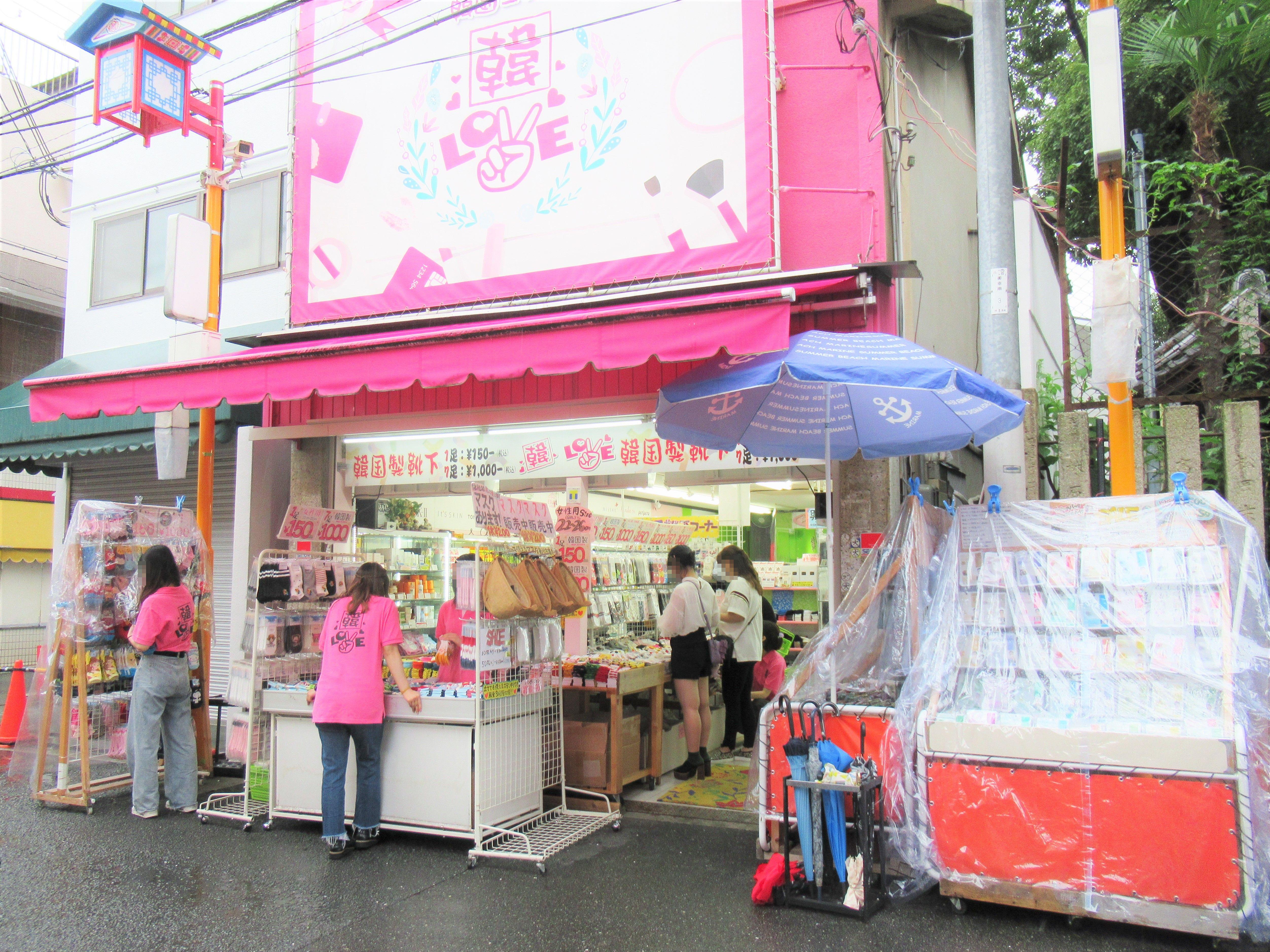生野コリアタウン「韓LOVE」でイニスフリーのセラムを購入!教えたくないコスメが安い店|韓国ブログ旅