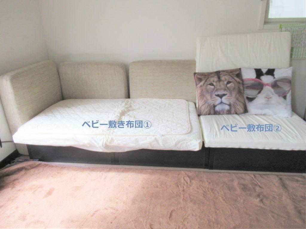 収納できるソファー 作り方 IKEAの棚リメイク ベビー布団再利用