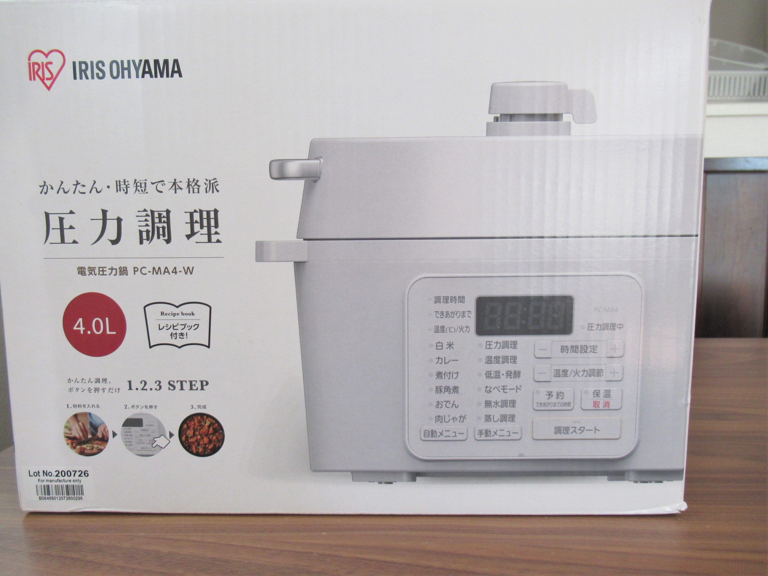 アイリスオーヤマ【電気圧力鍋レビュー】卓上鍋にもなって便利でオススメ!|ラク家事ブログ