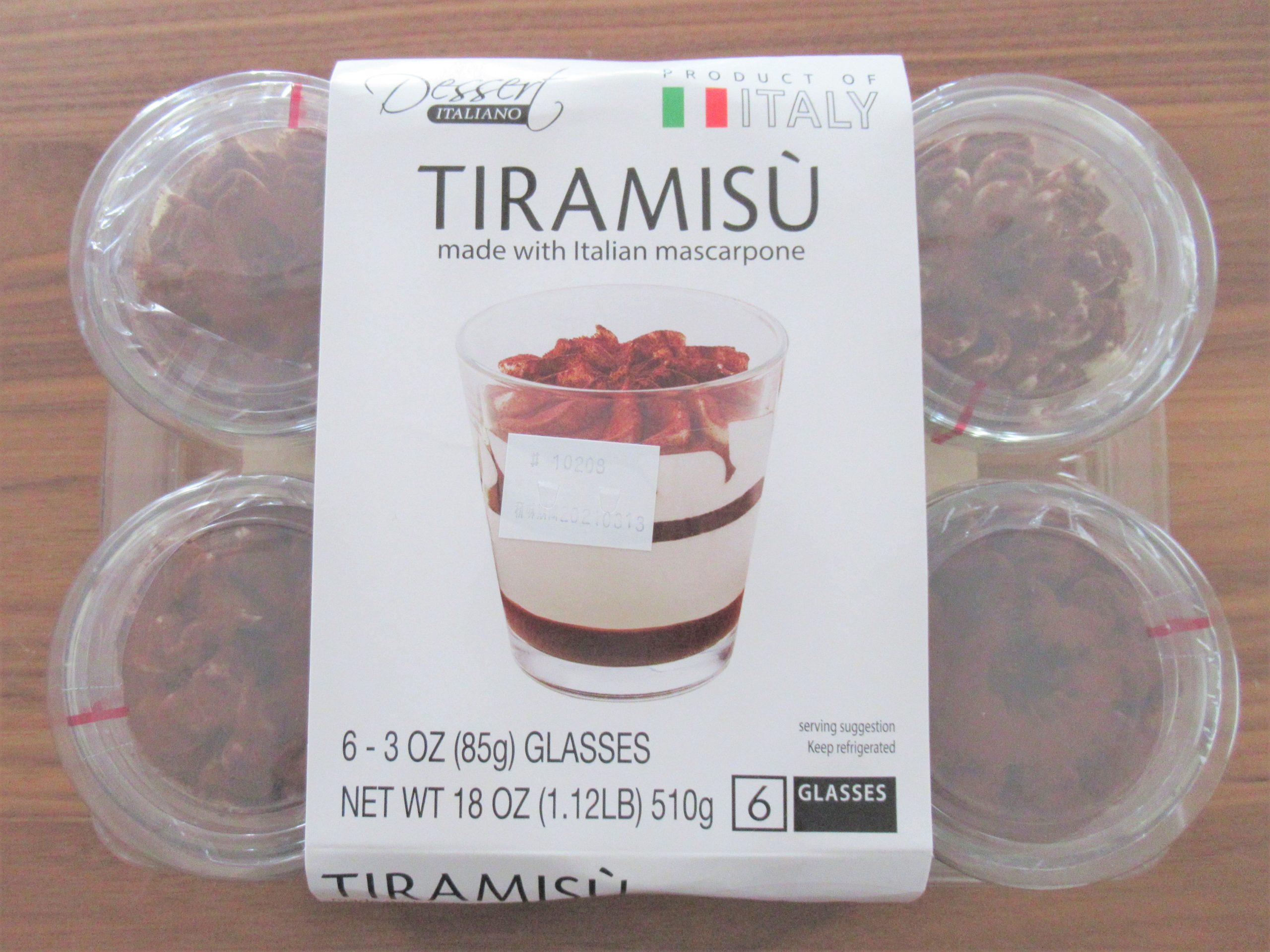 イタリアンティラミスが思った以上に美味しかった!お得感満載のオススメスイーツ|ラク家事ブログ