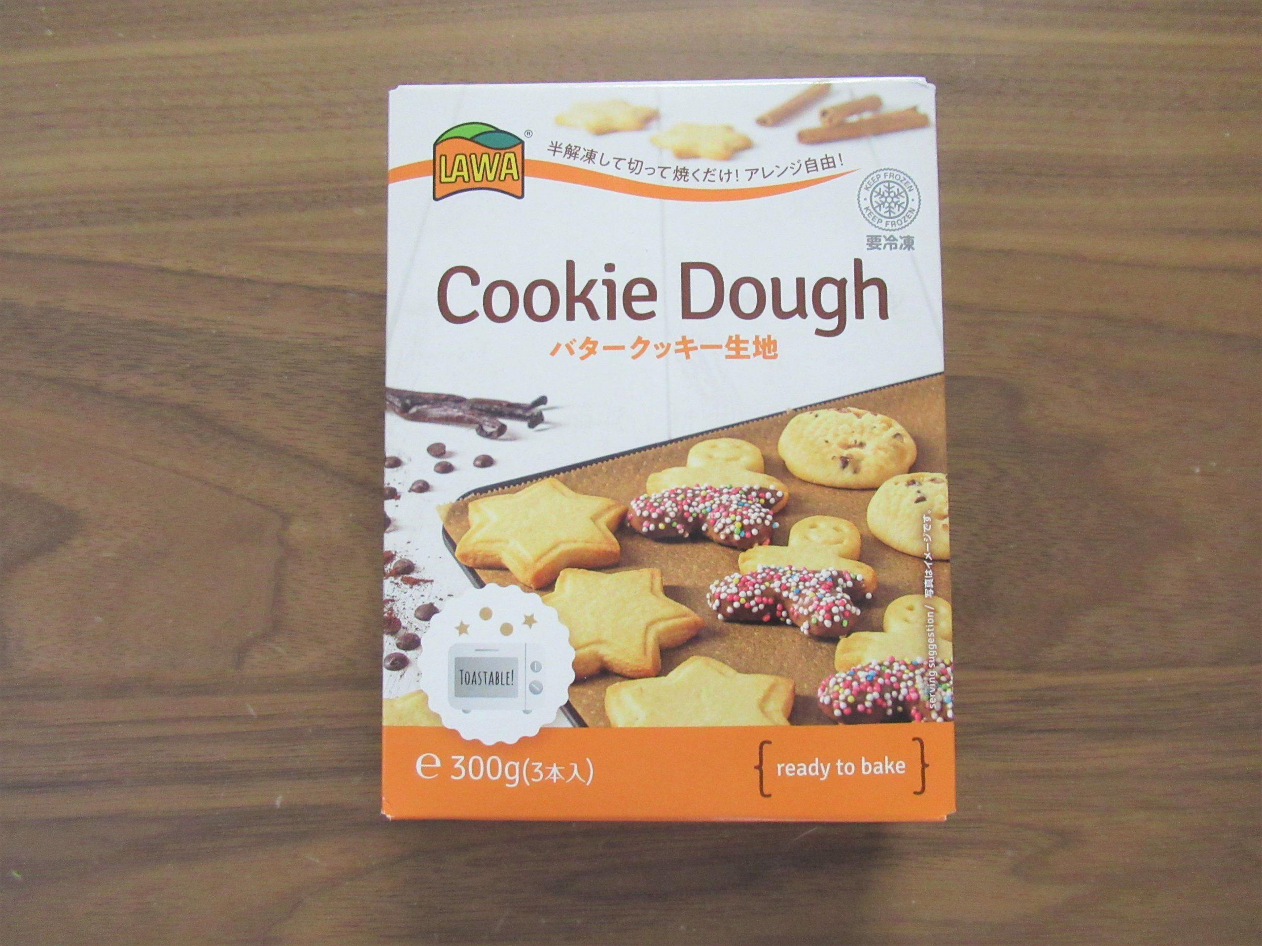 業務スーパー「冷凍クッキー生地」何枚焼ける?トースターでもOK!子どもと楽しくおうち時間