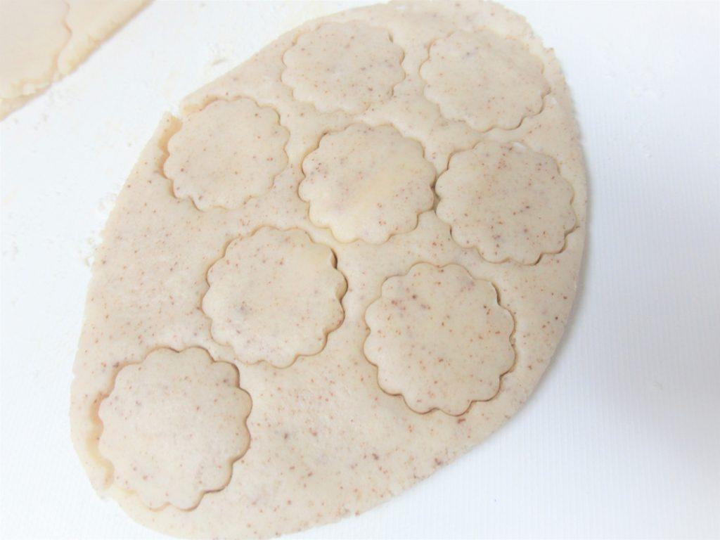 業務スーパー 冷凍食品 クッキー生地 便利 簡単