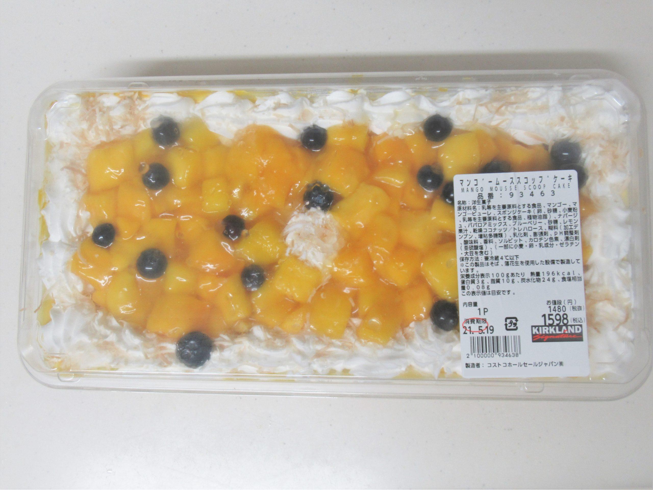 【コストコ】スコップケーキの簡単な冷凍方法!キレイに凍らせる3つのポイント!|ラク家事ブログ
