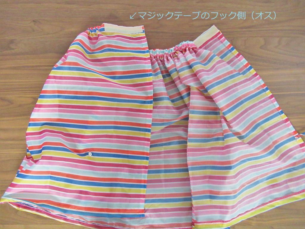 子ども レインスカート 簡単 作り方