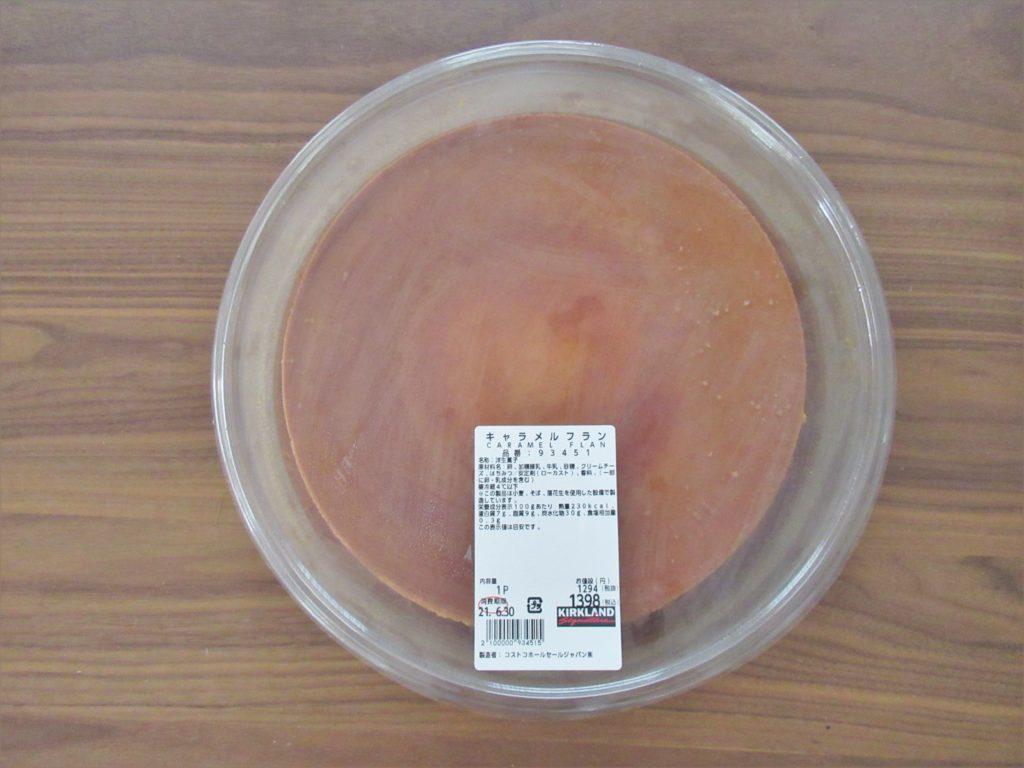 コストコ キャラメルフラン 美味しい オススメスイーツ 冷凍保存